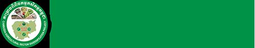 CASDP logo